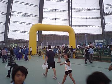 Hi380085
